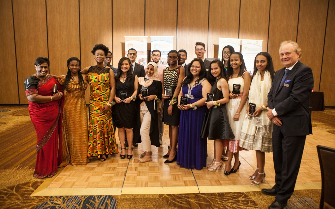 2017 Youth Achievement Awards